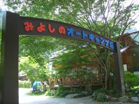 gate01